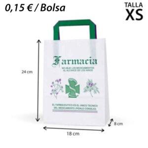 225 BOLSAS PAPEL FARMACIA 18+8×24